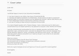 How To Write A Cover Letter For A Proposal 4 Proven Upwork Proposal Templates U2013 Save Time Win More Jobs