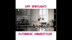 Homestyler Design 1 Awesome Home Makeover App Autodesk Homestyler Youtube