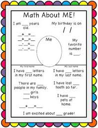 all about me math all about me about me and fun learning