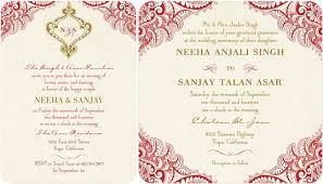 Best Indian Wedding Cards Hindu Wedding Invitations Haskovo Me