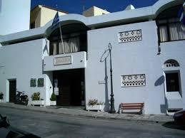 εικόνα από το Δημαρχείο ενιαίου Δήμου Τήνου