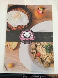 le bon coin cuisine 駲uip馥 d occasion location cuisine 駲uip馥 100 images cuisine 駲uip馥 pas cher