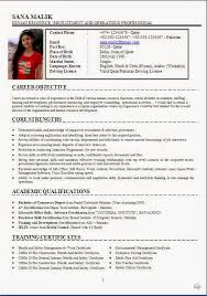 Sample Resume For Experienced Linux System Administrator by Linux Administrator Resume Linux Admin Resume Computer Network