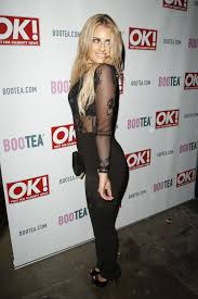 danielle armstrong coming to sanctum soho hotel christmas party in