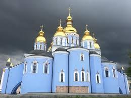 ukraine hotel kiev ukraine booking com