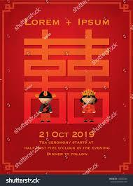 chinese wedding invitations uk chinese wedding invitation u2013 gangcraft net