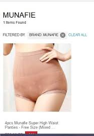 Menjual Seluar Perempuan pakai seluar dalam munafie untuk kelihatan slim serta merta sabree