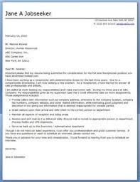 hvac technician cover letter sample creative resume design
