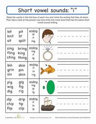 short vowel sounds vowel sounds short vowels and short vowel