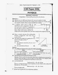 icse 2006 exam physics science paper 1 board solved question
