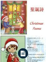 christmas poems santa claus u0027s reindeer santa claus