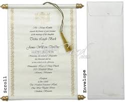 Scroll Invitations S233 White Color Scroll Invitations Jewish Invitations