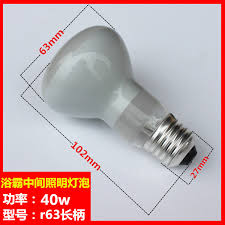 popcorn machine light bulb usd 9 63 100w popcorn machine light bulb heat l heat l heat
