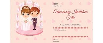 free wedding anniversary invitation card invitations