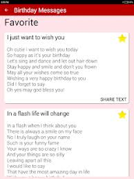 singing text message for birthday birthday cards messages wish friends family apps on play
