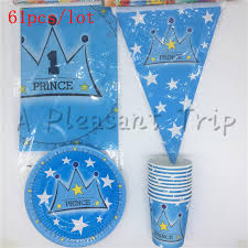 61pcs blue crown theme children birthday decoration suit