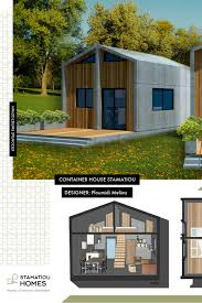 container house 5 stamatiou homes