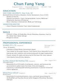 promotional model resume resume fang yang