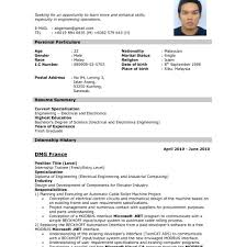 resume format lecturer engineering college pdf application sleume fortaurant job sles objective impressive starters