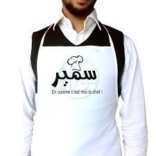 tablier de cuisine homme humoristique tablier de cuisine rigolo cadeau humoristique pour homme et femme