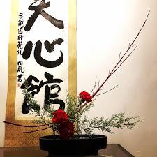 ikebana flower arrangement u2013 japanese culture center