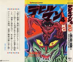 devilman devilman 4 read devilman 4 online page 1