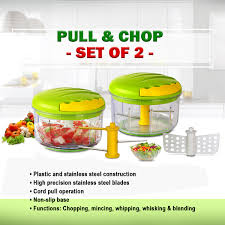 buy pull u0026 chop set of 2 online at best price in india on