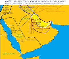 Sahel Desert Map Sumer Decoded