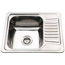 Chioce Of Smallest Round Or Square Stainless Steel Inset Topmount - Square sinks kitchen
