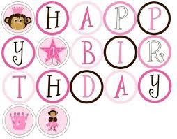 free printable birthday banners princess monkey digital birthday