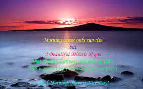 quotes on good morning in bengali best good morning sms ever in english for friends