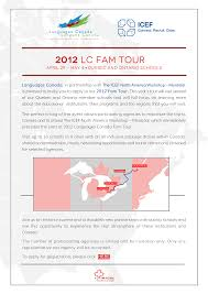 fam tours studentmarketing
