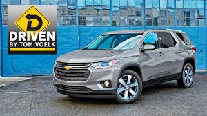 2018 Chevrolet Traverse Car Review Youtube
