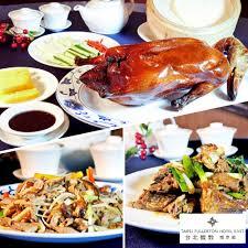 cuisine mont馥 台北馥敦飯店南京館 嘉園廳烤鴨二吃乙隻 建議為3 4人食用 momo購物網