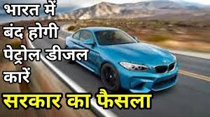 lexus is diesel vs petrol ban on petrol diesel car petrol vs diesel cars petrol cars vs