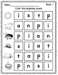 the 25 best phonics worksheets ideas on pinterest free phonics