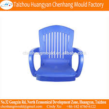 wholesale chair rail online buy best chair rail from china