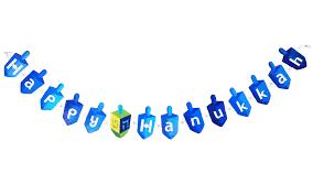 hanukkah banner dreidel happy hanukkah banner