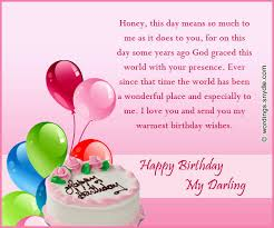 superb birthday wishes for husband quotes wallpaper best