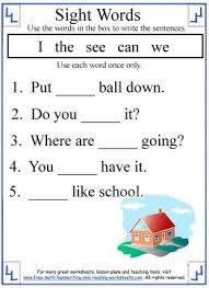Sight Words Worksheets Printable Kindergarten Sight Words Activities
