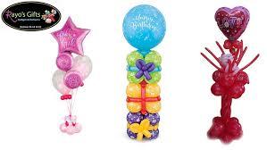 balloon arrangements balloon arrangements gosawa beirut deal