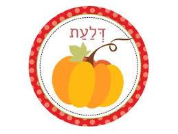 Flashcards Hebrew Rosh Hashanah Customs Flashcards Hebrew By Fun Learning