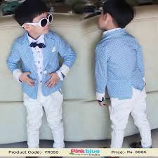 buy designer blue and white formal party suit for baby boys in india
