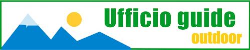 ufficio guide norme di partecipazione ufficio guide outdoor