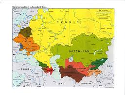 Central Asia Map Quiz by Lesson 18 Geographical Perspectives