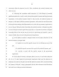 bill no 28 0085 amendment to establish the virgin islands revise u2026