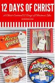 simple 12 days of christ christmas gift idea printable tags