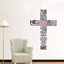 popular decorative wall crosses buy cheap decorative wall crosses cross wall sticker text creative home decor vinyl removable art wall decal for living room