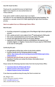 high school applications online important high school application information the tornado beacon