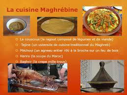 cuisine maghreb le maghreb ppt télécharger